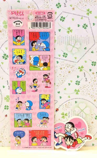 【震撼精品百貨】Doraemon_哆啦A夢~哆啦A夢漫畫貼紙-粉悠閒#79256