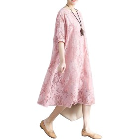 huimei(えみり) [えみり]チュニックレーススカートレディーストップスロングスカートワンピース七分袖ドレスゆったり夏キャミソール付きエレガントファッション体型カバーフォーマルお呼ばれ結婚式ピンクL
