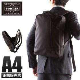 8/4最大P22倍 吉田カバン ポーター フューチャー ビジネスリュック メンズ A4 PORTER 697-19683