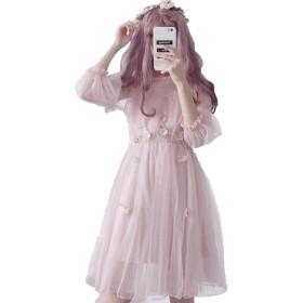 GuDeKe レディース ワンピース Aライン チュール フレアスリーブ つりスカート ロリータ風 花柄 細身 透け感 ロング ドレス 甘い 着痩せ パーティー 結婚式 ピンクF