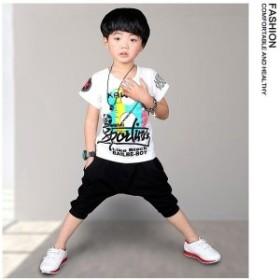 ツーピースセットTシャツ ズボン七分丈半袖キッズボーイ男の子子どもジュニアレディースかっこいいおしゃれトップスボトムスパ cream