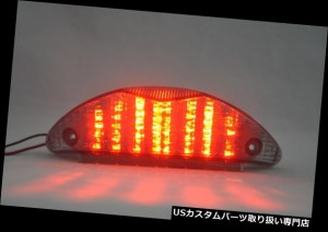Led Tail Light Smoke Lens Integrated Turn Signal HONDA 2004-2007 SHADOW AERO 750