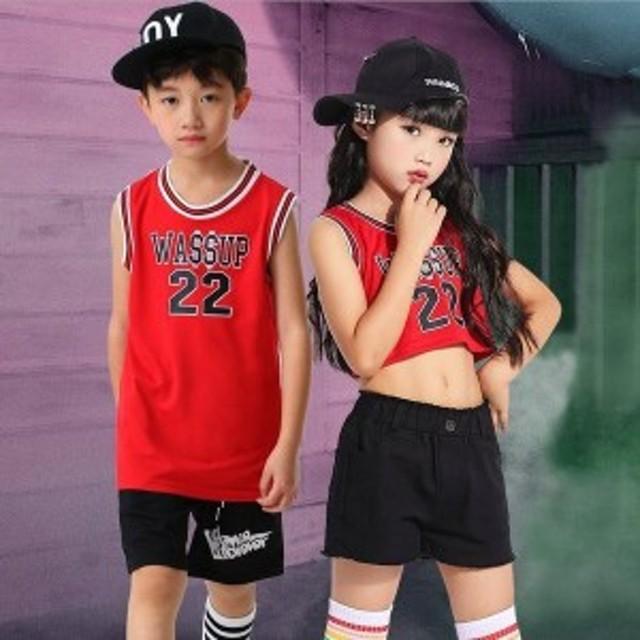 子供ダンス衣装ヒップホップダンストップスHIPHOPキッズダンス衣装上下セット アップステージ衣装ジャズダンスウエア衣装子供服 cream