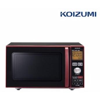 コイズミ KOIZUMI 電子レンジ 単機能 18L レッド KRD-1850/R