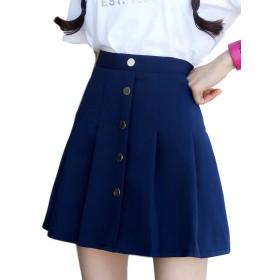 KIRIRU (キリル) スカート ミニ フレアスカート 膝上 ひざ上 プリーツ かわいい レディース 後ろ ウエストゴム (L, ネイビー)