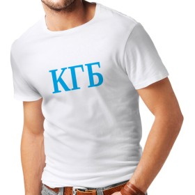lepni.me 男性用Tシャツ 政治 - KGB、ソ連 - CCCP、ロシア語、Русский (M ホワイト ブルー)