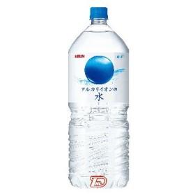 アルカリイオンの水 キリン 2L(2000ml) ペット 6本入