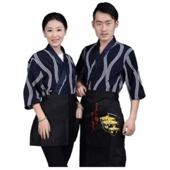 飲食店 ユニフォーム 和風 スタッフのユニフォーム 男女兼用 作務衣 甚平 和食 居酒屋 お寿司屋 そば屋