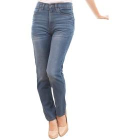 [Happy Honu(ハッピー ホヌ)] 3L ブルー ジーンズ ハイウエスト パンツ スキニー 大きいサイズ ゆったり タイト ストレッチ 女性 伸縮性 カジュアル 美脚 レディース ファスナー レギュラー ジッパー 股上深め レディス ミセス 青 青色