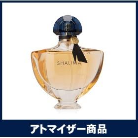 ゲラン シャリマー EDT 1ml 香水 レディース メンズ トムフォード ジョーマローン (メール便)