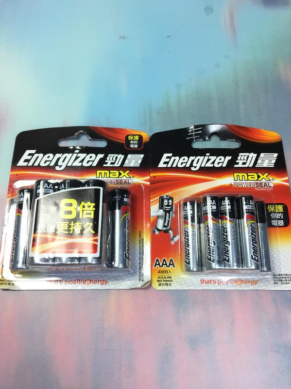 【八八八】e網購~【Energizer勁量 鹼性電池8入】鹼性電池 電池