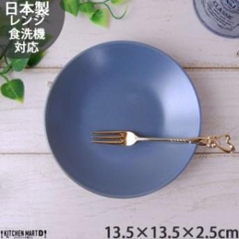 ナチュラルキッチン うすかる 13.5cm 丸皿 プレート グレー フォグ 丸 丸型 皿 小皿 おうちカフェ 美濃焼 国産 日本製 陶器 軽量 軽い カ