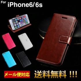 メール便送料無料 iPhone6s iPhone6 ケース 手帳型 アイフォン6s アイフォン6 ケース アイホン6 アイホン6s ケース スマホケース アイフォンケース アイホンケース 手帳型