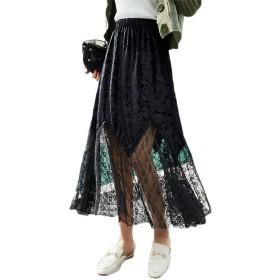 総レース スカート ロングスカート シンプル レディース 膝丈 ミモレ丈 ミディ丈 ブラック 刺繍 大人 女性 ウエスト ゴム チュール 裾 フリンジ 透け感 L カジュアル 大人 女性 女子 レース ハイウエストスカート フィッシュテールスカート