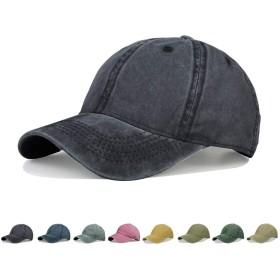 BIGHAS キャップ 帽子 日除け UVカット 通気性抜群 サイズ調整可能 男女兼用 野球帽 登山 釣り ゴルフ アウトドアなどに メンズ レディース (504ブラック)