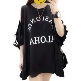 QYYtシャツ レディース オフショルダー 薄手 トップス 大きいサイズ 韓国ファッション セクシー 夏物 プリント(P黒)