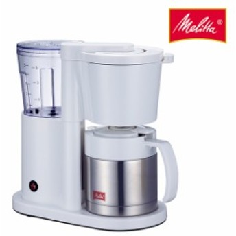 メリタ コーヒーメーカー オルフィ 5杯用 ホワイト SKT52-3-W