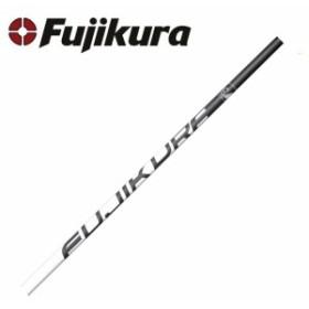 Fujikura(フジクラ)Pro Series(プロシリーズ)TOURSPEC(ツアースペック)(US) 【工賃別】