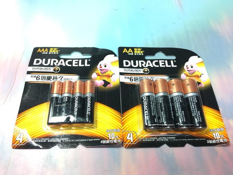 【八八八】e網購~【金頂 鹼性電池 4入】鹼性電池 電池