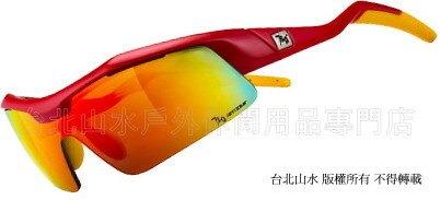 720armour Tack 飛磁換片運動型太陽眼鏡 B318-10 法拉利紅框茶紅色多層鍍膜鏡片