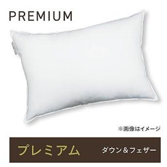 生毛工房(うもうこうぼう) ホテルモードピロー プレミアム 三層式羽毛枕(使用時の高さ:約3-4cm)「日本製」 UM_G18_PRM_WH(50