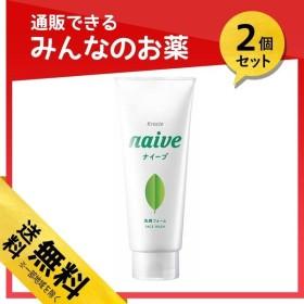 ナイーブ 洗顔フォーム(お茶の葉エキス配合) 130g 2個セット