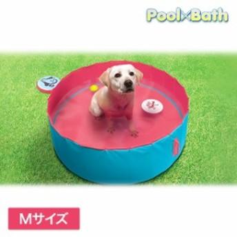 ペット用プール プール バイ バース Mサイズ