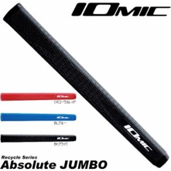 IOMIC Putter Grip Absolute JUMBO イオミック パターグリップ アブソルートジャンボ