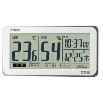 リズム時計工業 温湿度計 CITIZEN(シチズン) 白 [デジタル] 8RD206−A03