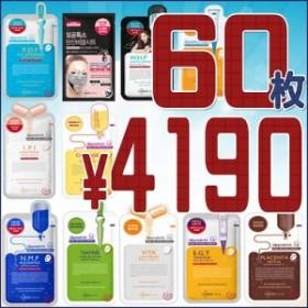 【 60枚 】【 全10種類 】【 メディヒール 】【 MEDIHEAL 】【 日本国内発送 】【 安心 】【 早速 】