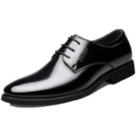 [えみり] メンズ ビジネスシューズ 革靴 紳士 就活 仕事 ブローグ 通勤 通気 オックスフォード フォーマル レースアップ インヒール カジュアル 卒業式 大きいサイズ ブラック26