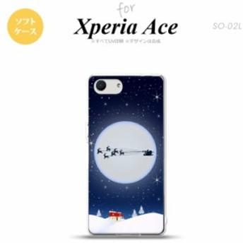 SO-02L Xperia Ace スマホケース ソフトケース カバー クリスマス 青 nk-so02l-tp1003