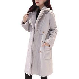 Yunping レディース コート スエード 折り襟 防寒 防風 ロング丈 カジュアル 保温性 軽量 ゆったり 冬服 ムートンコート