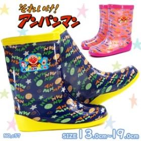 アンパンマン レインブーツ 長靴 キッズ 防水 全2色 C57