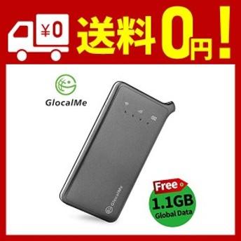 GlocalMe U2 モバイル Wi-Fi ルーター 1.1ギガ分のグローバルデータパック付け 高速4G LTE ポケットwifi simフリー 世界100国・地区以