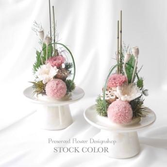 仏花 ピンポンマムとことね菊のモダンアレンジ(アイボリーホワイト)*プリザーブドフラワー*お供え・敬老の日などの贈り物に