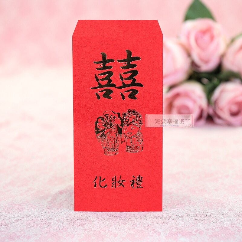化妝禮紅包袋 、結婚用品,婚俗用品, 紅包禮