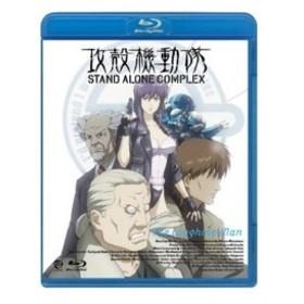 攻殻機動隊 STAND ALONE COMPLEX The Laughing Man (Blu-ray) 中古