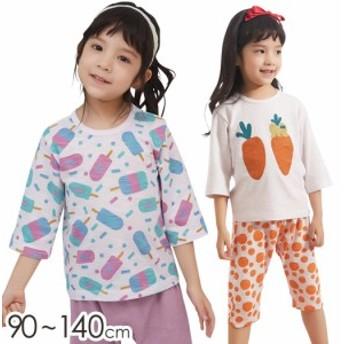 olomimi パジャマ ルームウェア キッズ 女の子 7分袖 トップス パンツ 2点セット おしゃれ 可愛い ジュニア 部屋着 綿100 薄手 春 寝間着