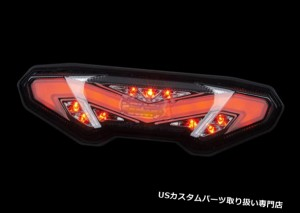 Yamaha Warrior Integrated Tail Light  Red TL-0013-IT-R replace 5PX-84710-00-00