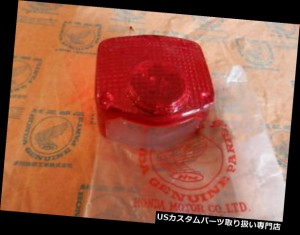 Honda Z 50 A Monkey taillight lens round type seal D NL glas Stanley