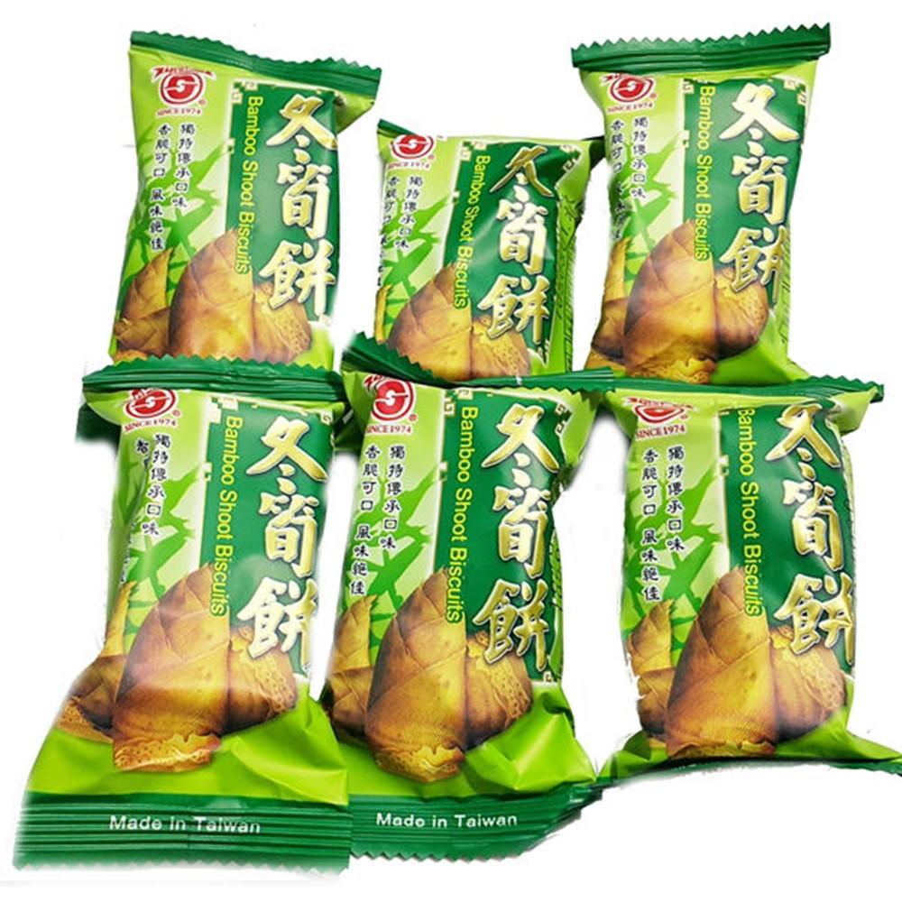 日香冬筍餅乾 600g【4710953083383】(台灣零食)
