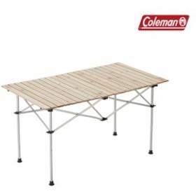 コールマン(Coleman) ナチュラルウッドロールテーブル120