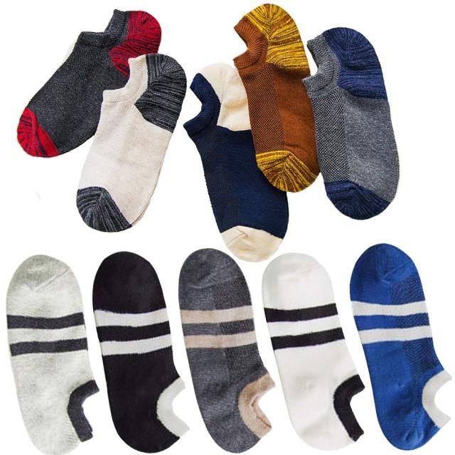 靴下 メンズ くるぶし メンズ スニーカーソックス ショート ソックス 靴下 セット 10足セット 24-28㎝ SJ07-05