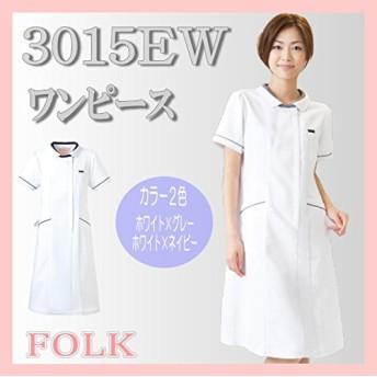 (フォーク) FOLK ワンピース ソワン L ホワイト×ネイビー 3015EW-7