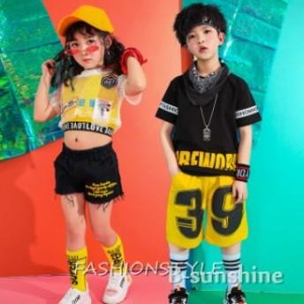 キッズダンス衣装 ヒップホップ 子供 大人 上下セット 半袖トップス ステージ HIPHOP 舞台 ショートパンツ 女の子 男の子
