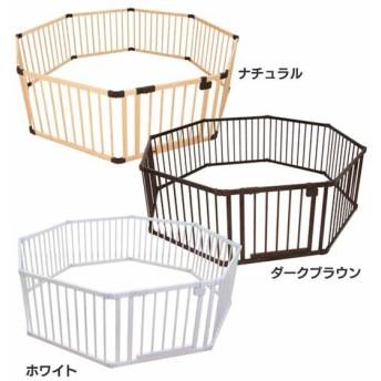 赤ちゃん ベビー 折り畳み ベビーゲート ベビーフェンス 木製オートクローズドア付きベビーサークル8枚 ネビオ (D)(B)