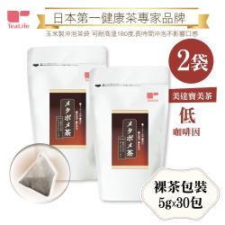 Tealife美達寶美茶5g(30包/袋)x2袋