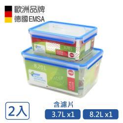 德國EMSA 專利上蓋無縫3D保鮮盒-(3.7L+8.2L大容量)