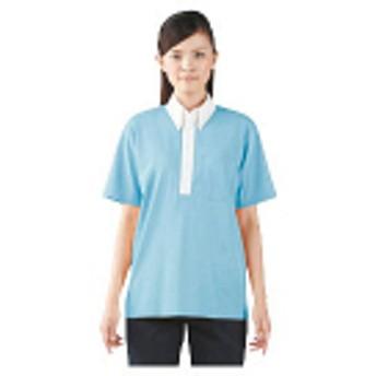 住商モンブラン ボタンダウンシャツ(男女兼用・半袖) サックスブルー(水色)×白 LL 72-434(直送品)
